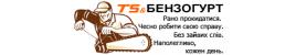 benzogurt.com - ARCHER запчастини до бензопил та мотокос